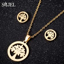 SMJEL Stainless Steel Gold Tree of Life Pendant Necklace Earrings Jewellery Sets for Women Circle Bridal Wedding Earring Sets(China)