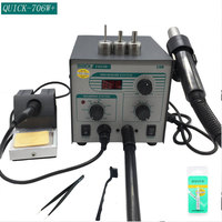 QUICK 706W+ Digital Display Hot Air Gun + Soldering Iron Anti static Temperature Lead free Rework Station 2 in 1 With 3 Nozzles