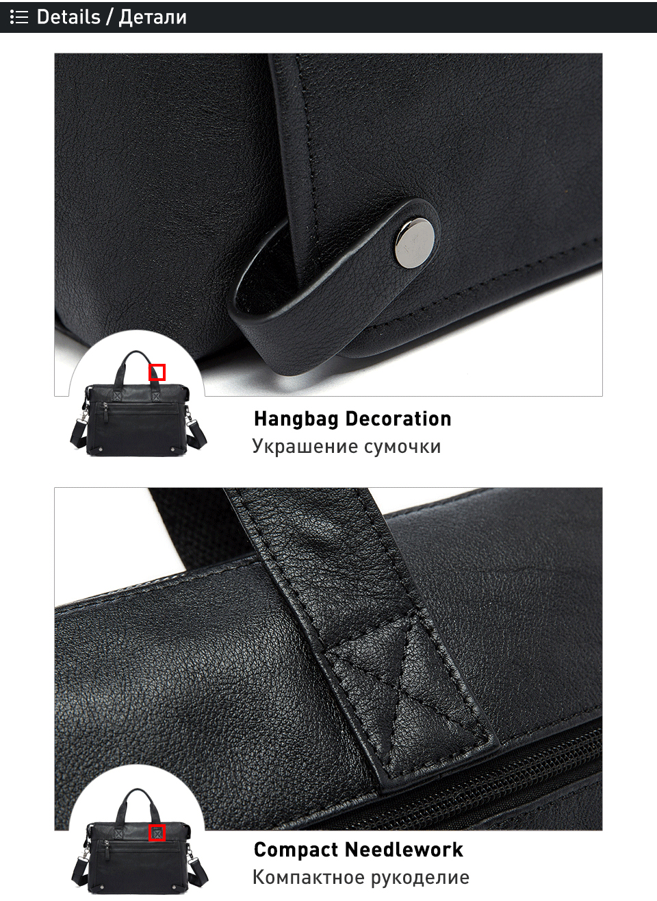 11 men bag shoulder
