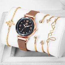 5 pçs marca de luxo senhoras relógios femininos céu estrelado relógio quartzo diamante relógios pulso montre femme relogio feminino 2019