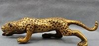 15 Народная китайская латунь Животные диких свирепый Leopard пантера статуя Скульптура подарок художественных промыслов украшения
