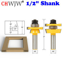 цена на 2PC 1/2 Shank Shaker Bevel Rail & Stile Router Bit Set door knife Woodworking cutter Tenon Cutter for Woodworking Tools