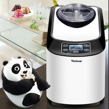 Высокое качество 220 В Автоматическая бытовая электрическая машина для мороженого многофункциональная машина для приготовления мягкого твердого мороженого Коммерческая Машина