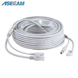 RJ45 Ethernet kabel CCTV Cat5e zasilania prądem stałym Cat5 internetu sieci LAN kabel komputer stancjonarny dla monitoring IP PoE Concatenon Skrzynie biegów i kable    -