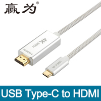 Type C To HDMI 4Kx2K HDTV Adapter Cable USB C Gold USB C Cable USB3 1