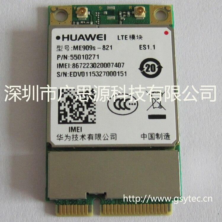 Free Shipping    4G Module ME909S-821 Universal 4G Module Original NEW