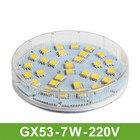 GX53 LED Cabinet Lam...