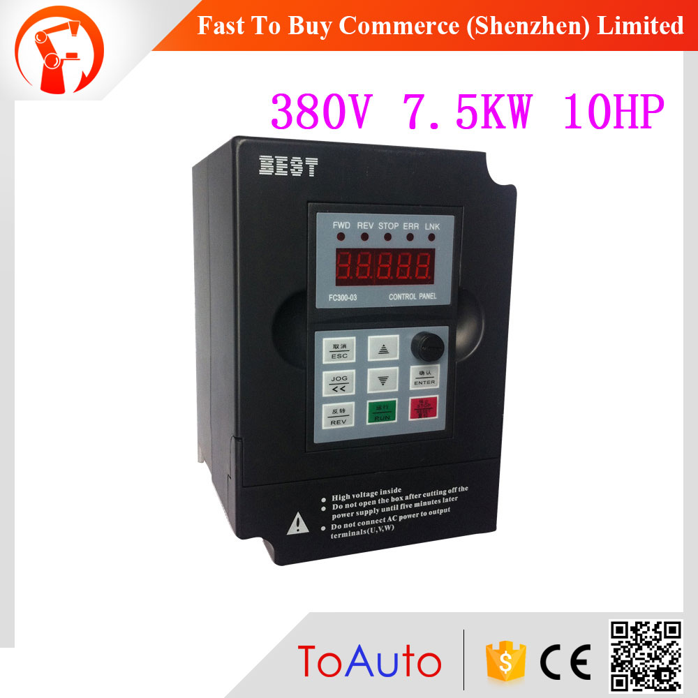 10HP 380V Variable Frequency Drive 7.5KW 3PH CNC Spindle Motor Speed Control VFD Inverter for Printing Press
