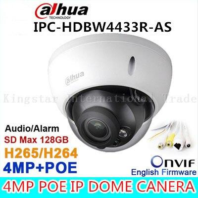 Здесь продается  Dahua 4MP IPC-HDBW4433R-AS replace IPC-HDBW4431R-AS IP network camera POE & Micro SD storage Audio alarm DH-IPC-HDBW4433R-AS  Безопасность и защита