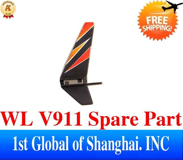 Free shipping V911-3 Vertical of tail for WL V911 RC Helicopter Spare Part Accessory