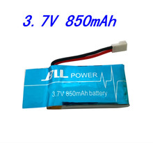 4pcs SYMA X5SC X5SC 1 X5SW X5SC 1 3 7V 850mah Upgrade Battery For SYMA RC