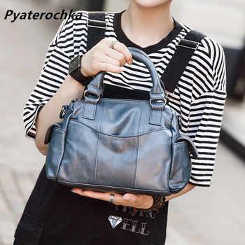Pyaterochka Brand Fashion Women Vintage Handbag Leather Patchwork Small Boston Shoulder Crossbody Bag High Quality Messenger Bag - DISCOUNT ITEM  50% OFF All Category
