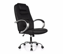 Office Chair computer chair Office chair 7370