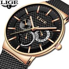 LIGE New Women Fashion Watch Creative Lady Casual Watches Stainless Steel Mesh Band Stylish Desgin Luxury Quartz Watch for Women недорого