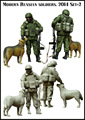 1/35 Resin Model Kit MODERN RUSSIAN SOLDIERS 2014 SET-2 Free Shipping