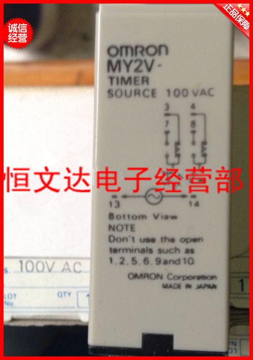 Time relay MY2V-100VAC-10S delay 10S connector hr34b 12wlpd 10s