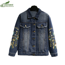 Large size women's new 2018 spring fashion casual fat mm cover belly denim jacket female high-end embroidery dress jacket OKXGNZ