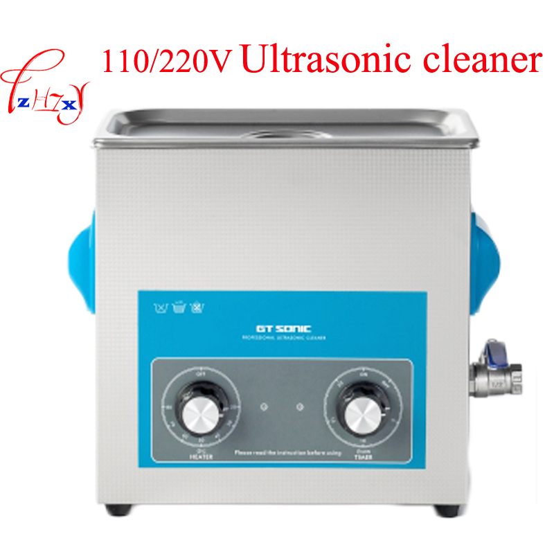6L ultrasonic cleaning machine glasses dental watch automatic heating function Parts ultrasonic cleaner 110/220V
