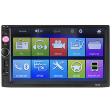 7 HD Double ingot car MP5 player MP4U disk card Radio Bluetooth call reversing priority