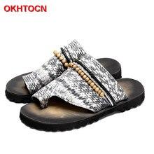 OKHOTCN 2018 New Snake Men Sandal Slippers Retro Classic Men'S Summer Shoes String Bead Beach Shoes Rubber Non-Slip Flip Flops