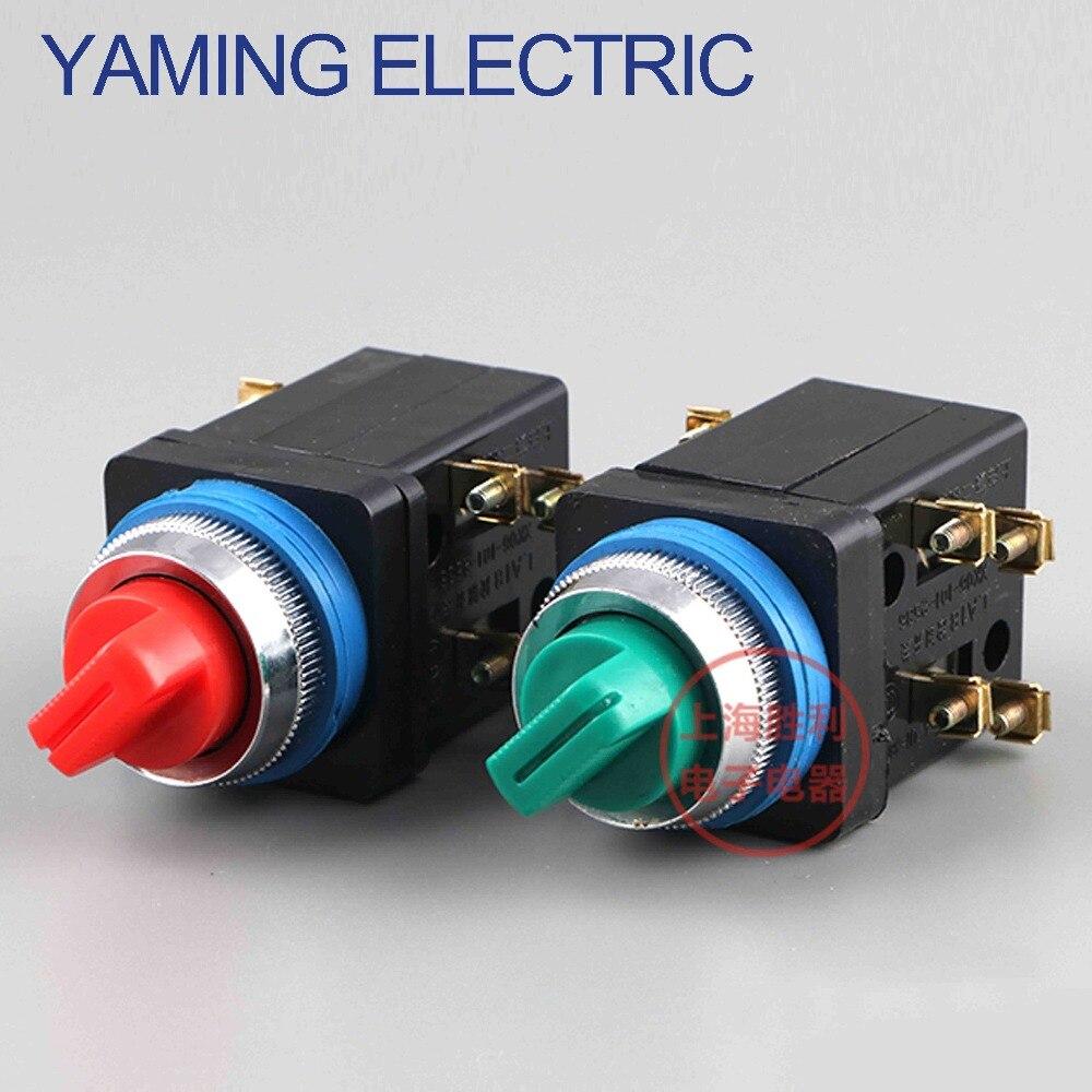 Aliexpress Com   Buy P132 380v Electrical Rotary Switch