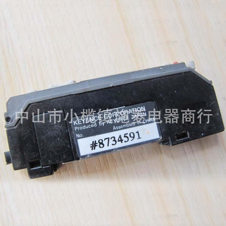 все цены на 100% new original Supply FS-V21RP KEYENCE digital optical fiber amplifier онлайн