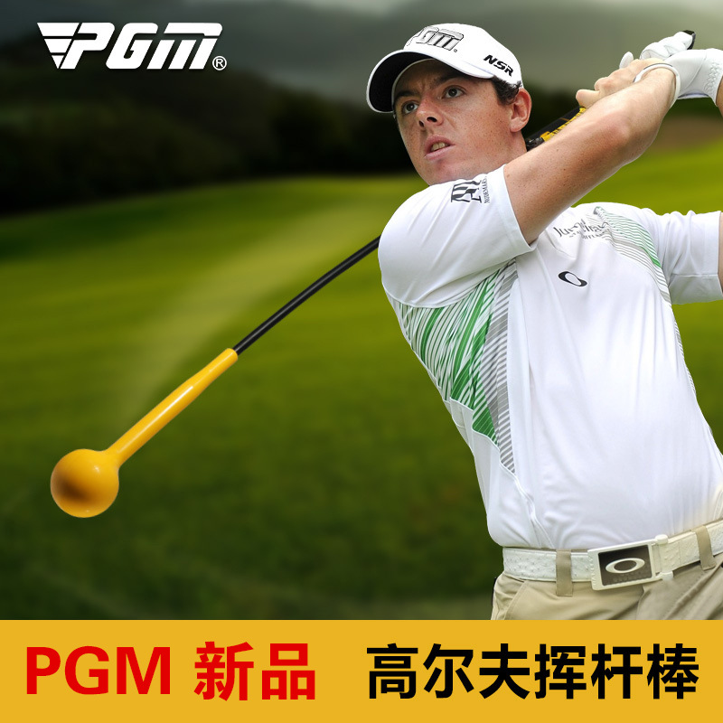 ФОТО PGM genuine golf swing rod swing coach Recommended Practice for rhythm soft rod