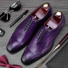 Мужские свадебные модельные туфли высокого качества; оксфорды ручной работы из натуральной кожи с круглым носком; мужские вечерние туфли на плоской подошве; SS335