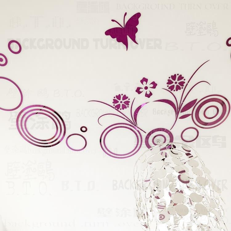 Bricolage amour motif cercle anneau herbe 3d papillon mur autocollant salon filles chambre plafond autocollants cheveux salon décor R075 - 2