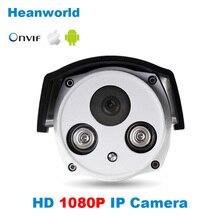 Caliente 2.0MP cámara IP 1080 P CCTV H.264 2.0 Megapixel 1920*1080 Red IP Al Aire Libre cámara de Seguridad CCTV a prueba de agua IR Cámara hd