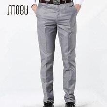 MOGU Повседневное Брюки для Для мужчин 7 цветов тонкий Для мужчин Брюки красный Для мужчин s эластичный приталенное платье брюки Узкие повседневные штаны