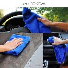 Мягкий Автомобиль Мотоцикл микрофибра полотенце Моющаяся Ткань стекло колеса Полировочная рукавица пылесборник полотенца для уборки 30x70 см
