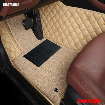 ZHAOYANHUA foot case car floor mats for BMW 3 series E90 E91 E92 E93 318d 320d 320i 325i 328i 326D 330d 336D 330i 335i rugs line