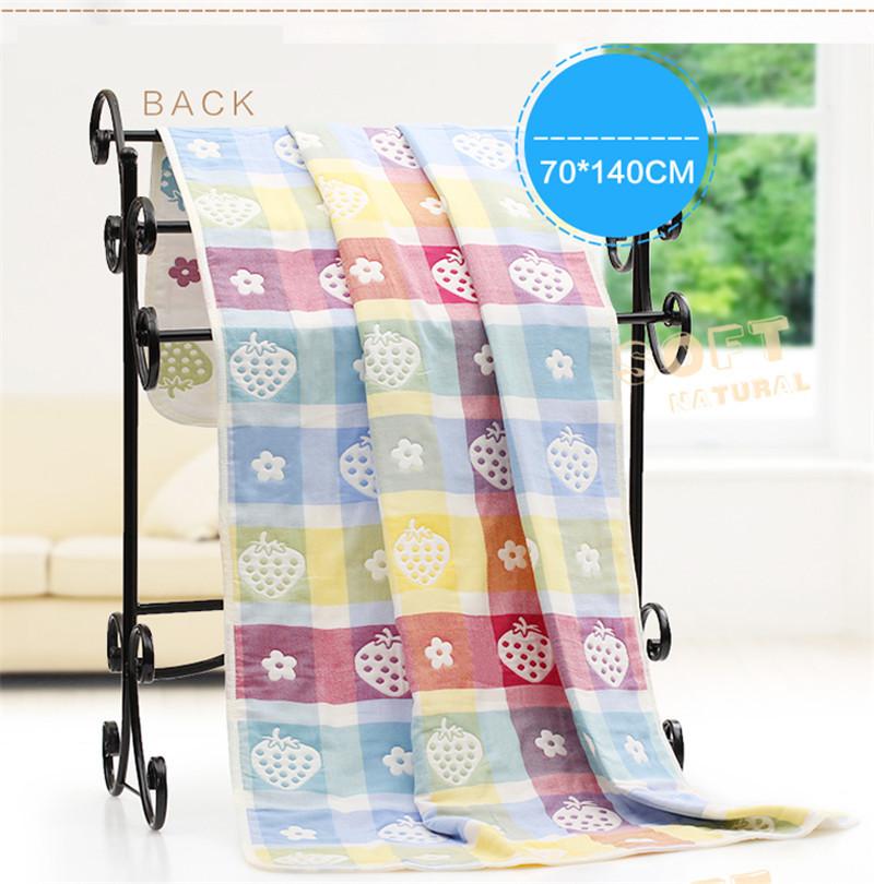 Baby Towel (35)