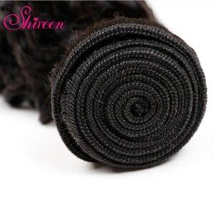 Image 4 - Shireen Saç Demetleri Brezilyalı Remy İnsan Saç 4 Paket Fiyatları Afro Kinky Kıvırcık Saç Doğal Renk Kıvırcık örgü saç ekleme