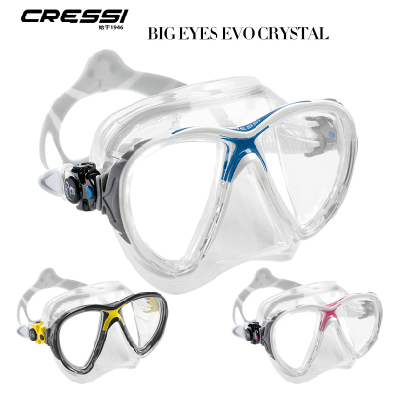 CRESSI BIG EYES EVOLUTION CRYSTAL Diving Mask электросамокат wellness sambit uber scoot 300 page 1