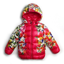 2017 Children's Clothing Girls Winter Cotton-Padded Jacket 2016 Down Cotton Wadded Jacket thickening Girls thicken Hooded Coat