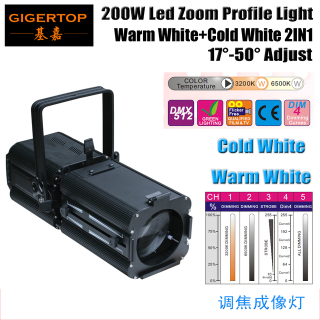 Factory Sales 200W Warm Cold White Led Ellipsoidal Reflector Spotlight 2in1 Optional 3200K 6500K