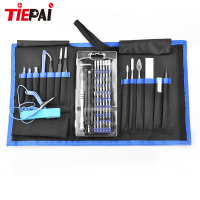 75 In 1 Magnetic Driver Kit Precision Screwdriver Set With Tweezers For Electronics For Phone IPhone