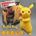 NUEVA caliente 20 cm Pikachu enfriar Angry face action figure collection juguetes de regalo de Navidad