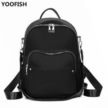 Fashion Anti-theft Womens Backpacks Large Capacity Leisure Travel  Waterproof Oxford Cloth ZX-012.