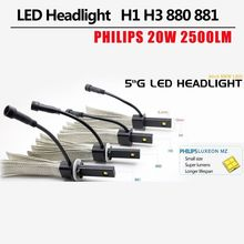 G5 H3 H7 40W 5000LM Phi lips C ree CHIP Car Auto Headlight Light Bulb 6500K
