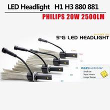 G5 H3 H7 40W 5000LM Phi lips C ree CHIP Car Auto Headlight Light Bulb 6500K Fog Lamp 12V Fanless Car Light Sourcing Easy Install