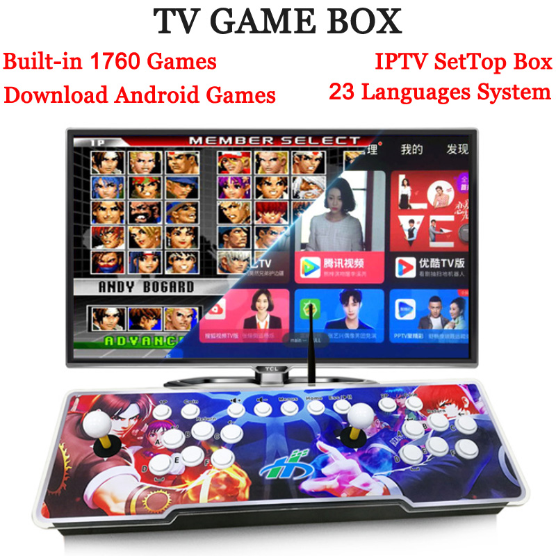 tv game box in 1 with 1760 arcade game video console