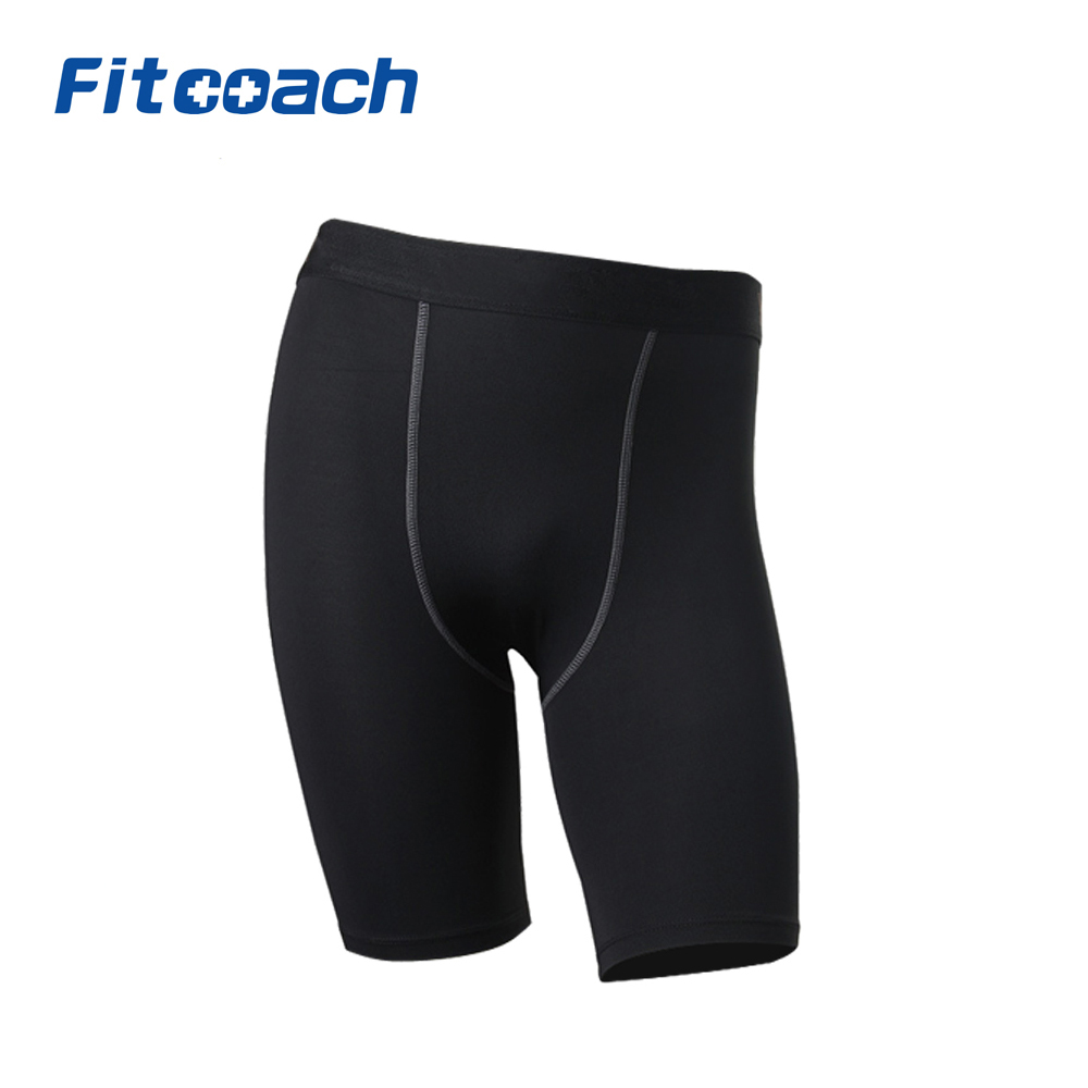 Men's Compression Shorts Cool Dry Sports Tights
