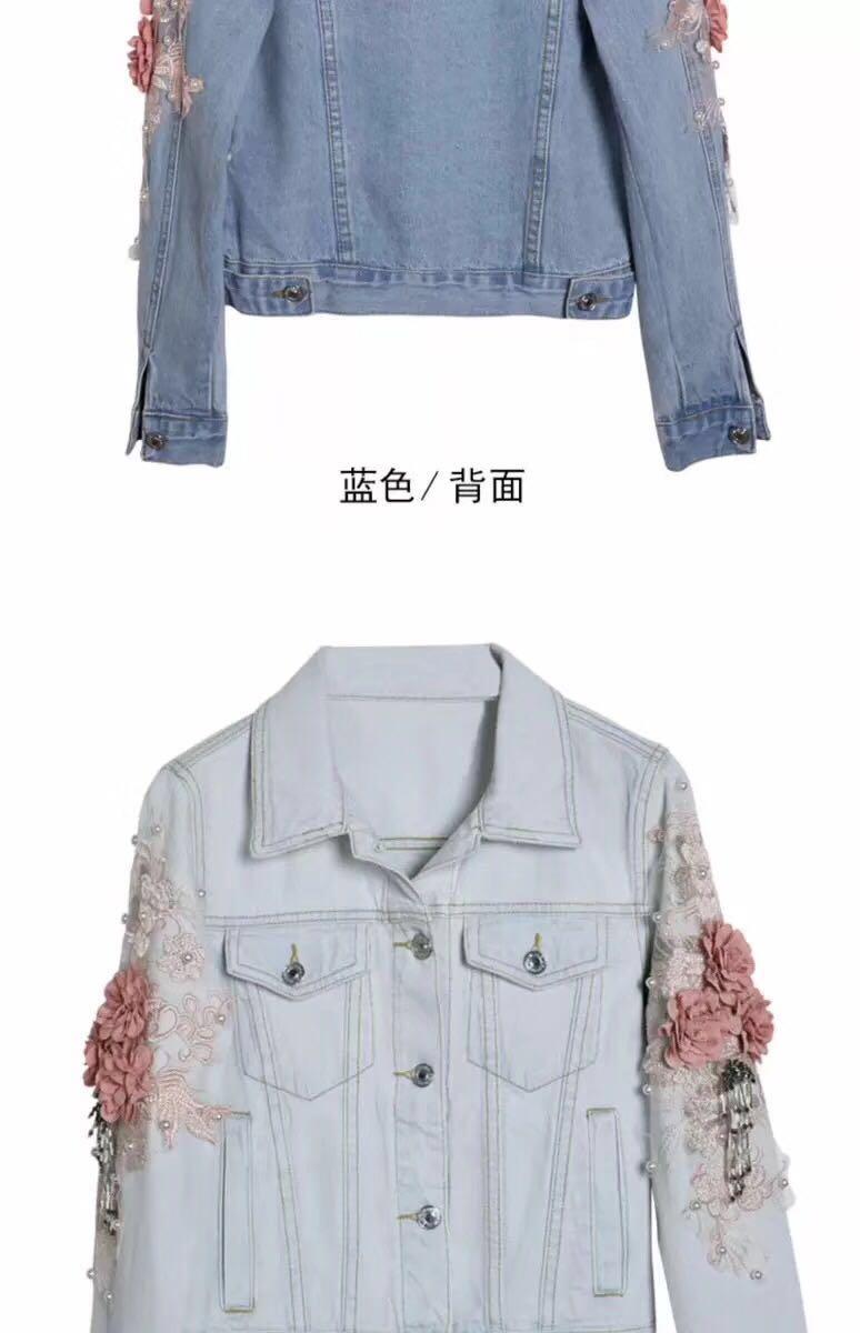 jacket chen