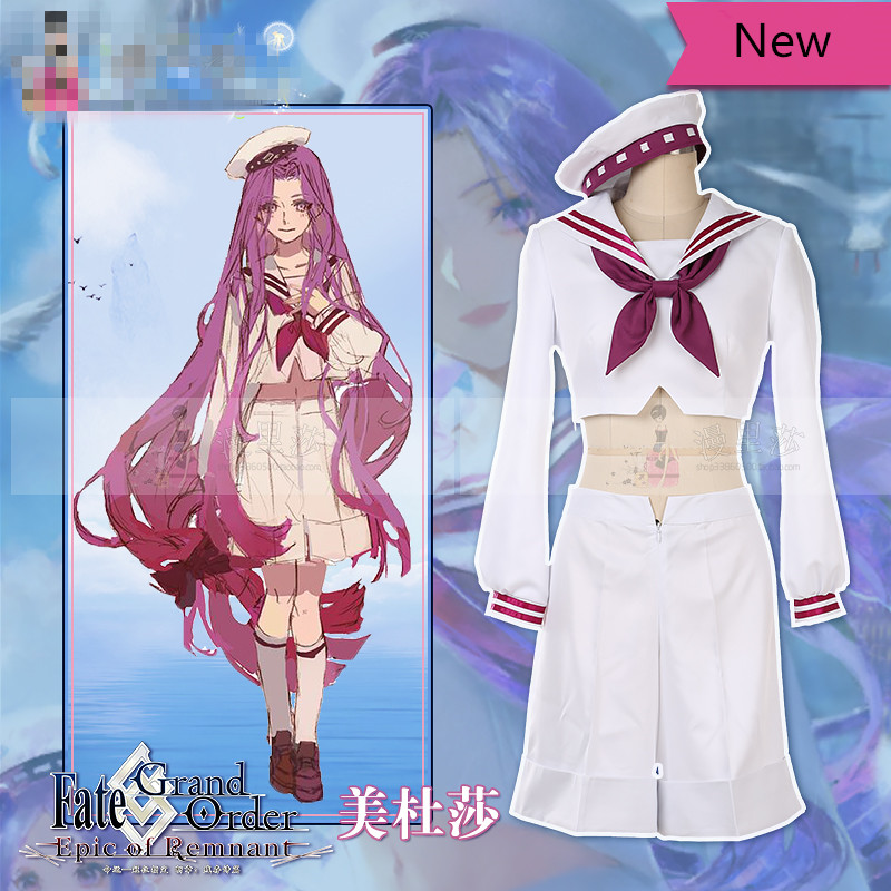 Fate/Grand Orde Cosplay FGO Medusa sailor suit cosplay costume hat crop top dress can custom made/size 1