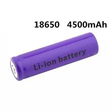 1-20PCS/GTL 18650 Battery rechargeable lithium battery 4500mAh 3.7V Li-ion battery for flashlight Torch 18650 Batteries стоимость