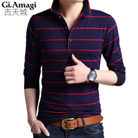 2017 Autumn New T Shirt Male Long Sleeve Compression Lapel Striped Cotton Youth Men S T