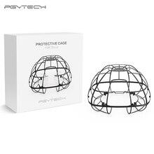 PGYTECH テジョ球状保護ケージプロペラガード dji テジョドローンライトフル保護プロテクターアクセサリー